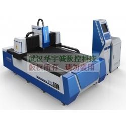 500w光纤激光切割机